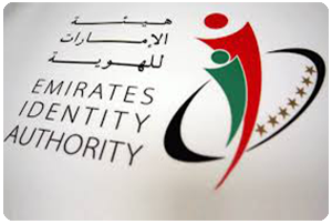 Emirates_id