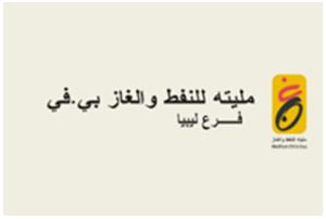 Malita_libia