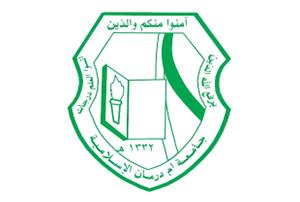 جامعة ام درمان